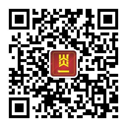 微信图片_20200611163320.jpg